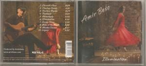 Illumination... a wonderful collection of fabulous music